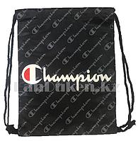 """Мешок для обуви тканевый 42.5х34 """"Champion"""" чёрный"""