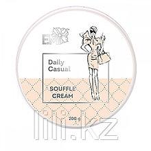 Экстрапитательный крем-суфле для рук и тела - Daily Casual, 200 гр.