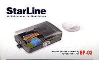 Обходчик иммобилайзера StarLine BP-03