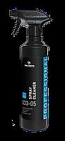 SPRAY CLEANER Универсальный очиститель твёрдых поверхностей 0.5л.