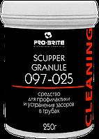 SCUPPER GRANULE Гранулы для удаления пробочных засоров в сточных трубах