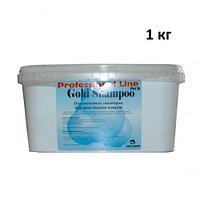 GOLD SHAMPOO Шампунь с энзимами для чистки текстиля