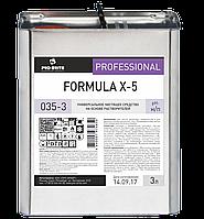 FORMULA X-5  Жидкое универсальное чистящее средство на основе растворителей