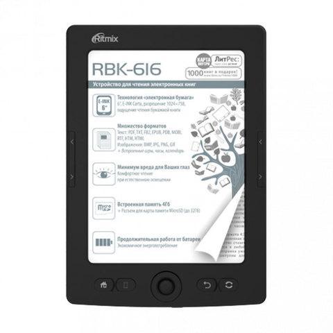 Книга электронная Ritmix RBK-616
