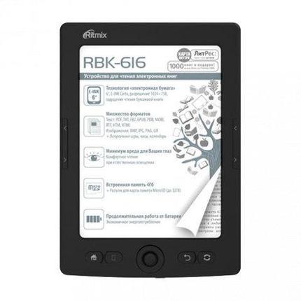 Книга электронная Ritmix RBK-616, фото 2