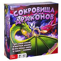 """Trends Настольная игра """"Сокровища драконов"""""""