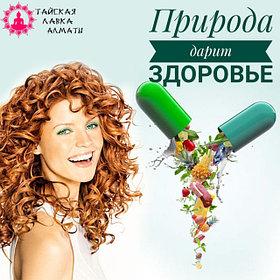 Фитокапсулы
