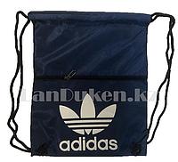 Мешок для обуви плащёвка синий с белой надписью 44х35 см