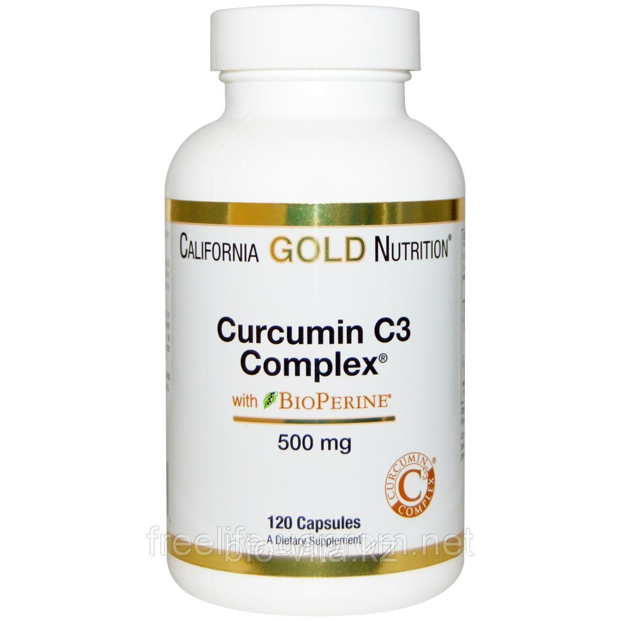 Куркумин с биоперином для лучшего усвоения. California Gold Nutrition 500 мг. 120 капсул.