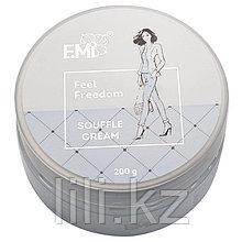 Крем-суфле для рук и тела - Feel Freedom, 200 гр.