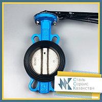 Затвор поворотный дисковый межфланцевый ручной «бабочка» 150 мм