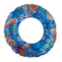 Круг для плавания «Морской» 90 см
