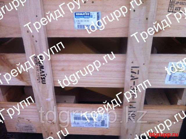 17A-30-14192 Вилка ленивца Komatsu D155A-5