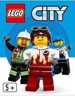 Лего сити Lego city