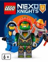 Lego Nexo Knights (Лего Nexo Рыцари)