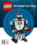 LEGO MINDSTORMS (Лего Майнстормс)