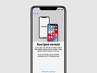 Функция «Быстрое начало»: новый способ перенести данные между iPhone