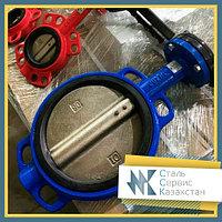 Затвор поворотный дисковый межфланцевый редукторный 250 мм