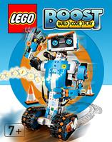 Lego Boost (Лего Буст)