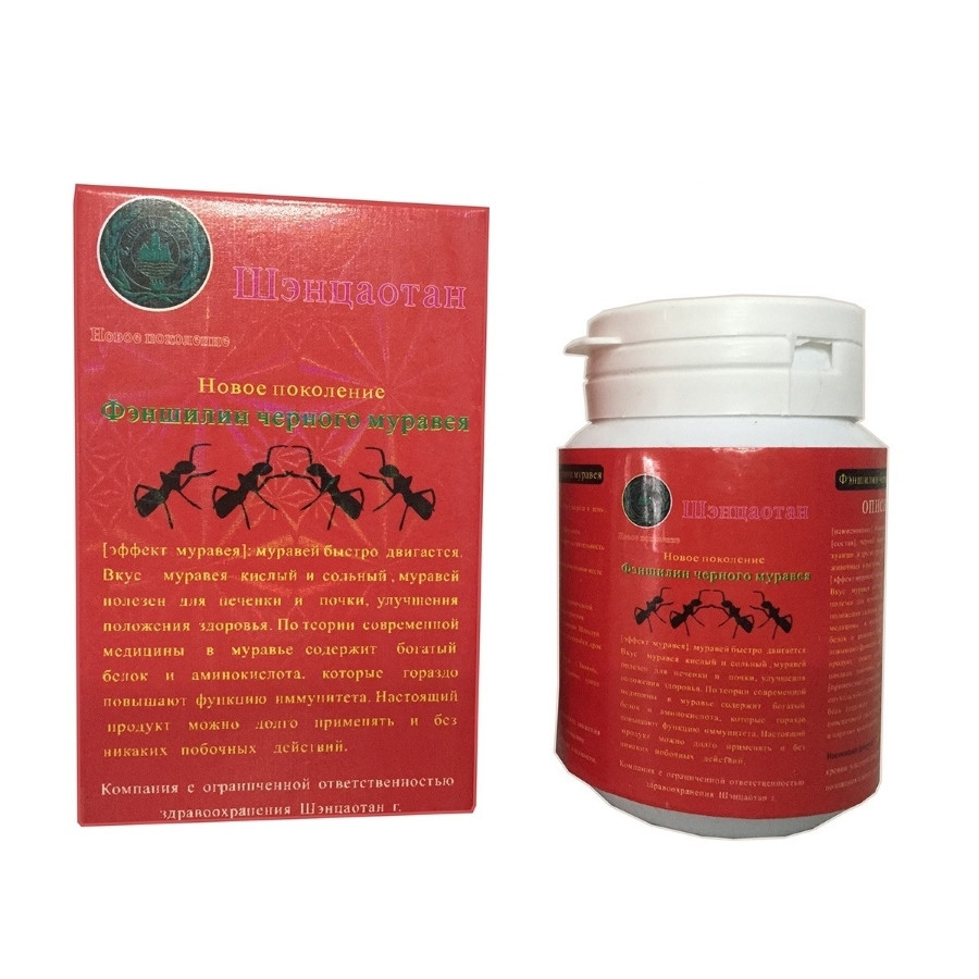 Капсулы Фэншилин черного муравья 60шт