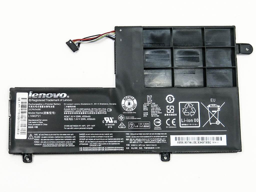 Аккумулятор для ноутбука Lenovo Yoga 510-15ikb L15L2PB1 (7.6V, 4610 mAh) Original