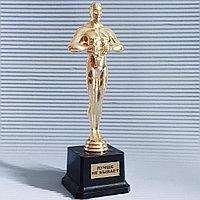 """Статуэтка Оскар """"Лучше не бывает""""., фото 1"""