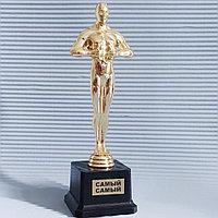 """Статуэтка Оскар """"Самый самый""""., фото 1"""