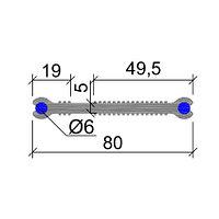 Гидрошпонка ХВН-80 (2хØ6) ПВХ-П