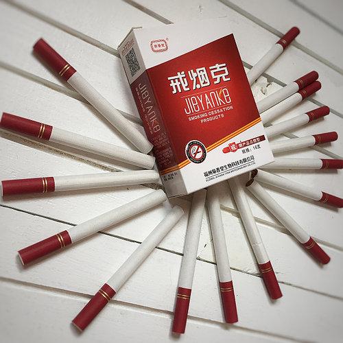 Где купить сигареты в павлодаре дым сигарет с ментолом нэнси слушать онлайн бесплатно видео песня