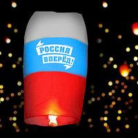 Фонарь желаний 'Россия, вперед!', триколор
