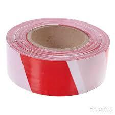 Лента сигнальная 500м красный с белом