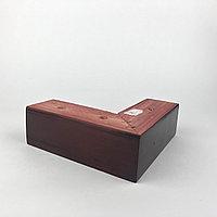 Ножка мебельная, деревянная, угловая 15 см