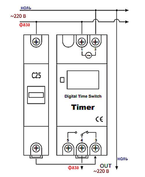 схема подключениятаймера реле времени на DIN-рейку