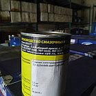 Электропроводящая смазка ЭПС-98, фото 2