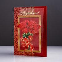 Папка адресная 'Поздравляем!' ламинированная, мягкая, розы, А4