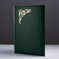 Папка адресная 'Виньетка' бумвинил, мягкая, зелёный, А4