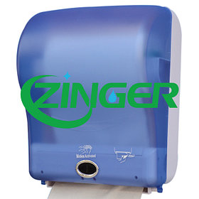 Автоматический диспенсер для бумажных полотенец ZINGER ZG-1901