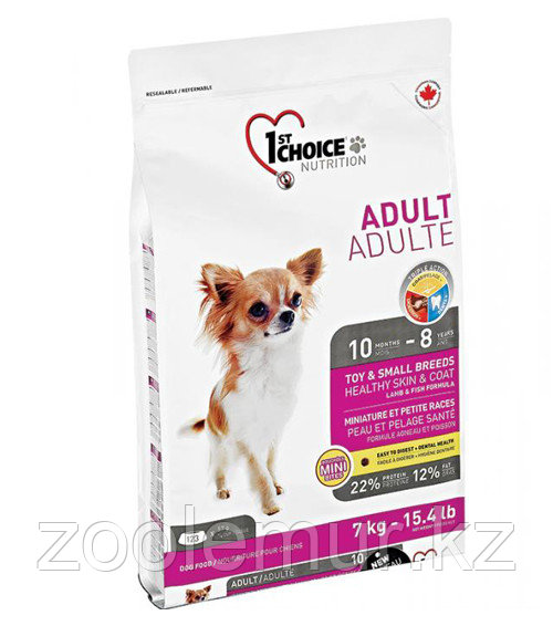 1st Choice гипоаллергенный сухой корм для собак декоративных и мелких пород (с ягненком и рыбой)  2.72 кг.