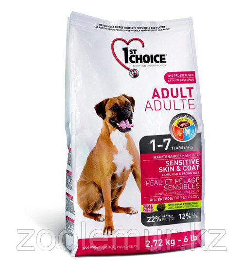 1st Choice Adult гипоаллергенный сухой корм для собак (с ягнёнком, рыбой и рисом)  2,72 кг.