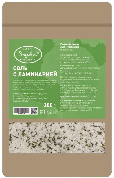 Соль с ламинарией, 300 г