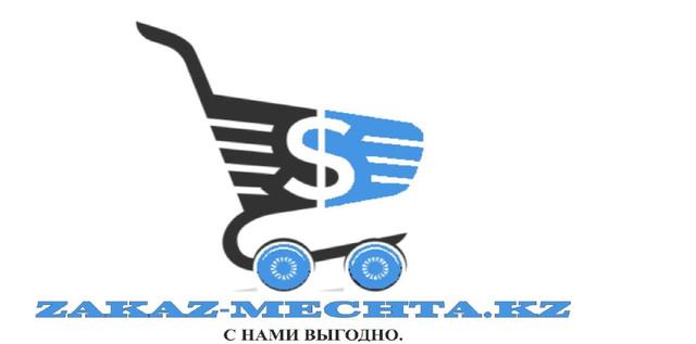 ZAKAZ-MECHTA.KZ