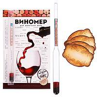 Виномер для ценителей вина, фото 1