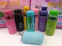 Бутылочки MY BOTTLE в чехле