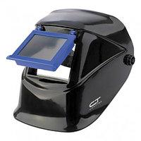 Щиток защитный для электросварщика (маска  сварщика)  с откидным блоком 110х90 мм/ СИБРТЕХ