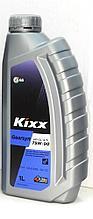 Трансмиссионное масло Kixx Geartec GL-5 75w-90 1L