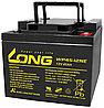 Аккумулятор LONG WP45-12NE (12В, 45Ач)