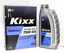 Трансмиссионное масло Kixx Geartec GL-5 75w-90 4L