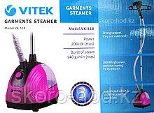 Вертикальный отпариватель Vitek