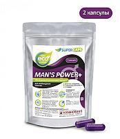 Средство возбуждающее Man'sPower плюс 2 капсулы