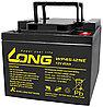 Аккумулятор для электрической коляски LONG WP45-12NE (12В, 45Ач)